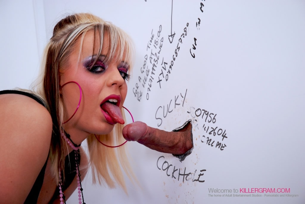 Loz Lorrimar - Triple Glory Hole