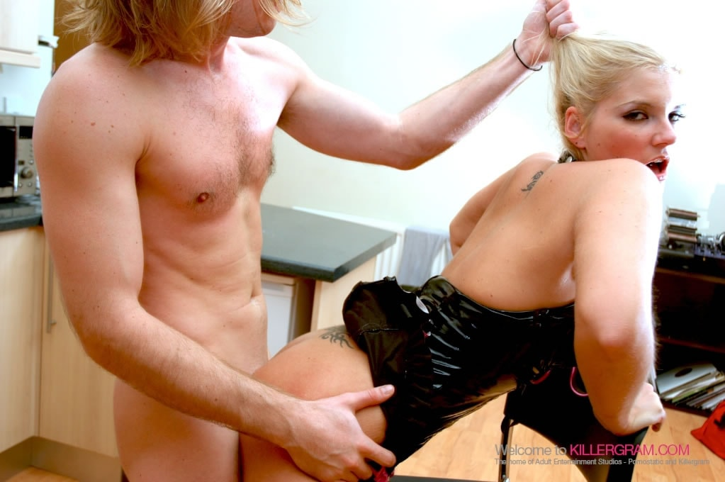 Sammi Jay - Give Me Your Meat Treat